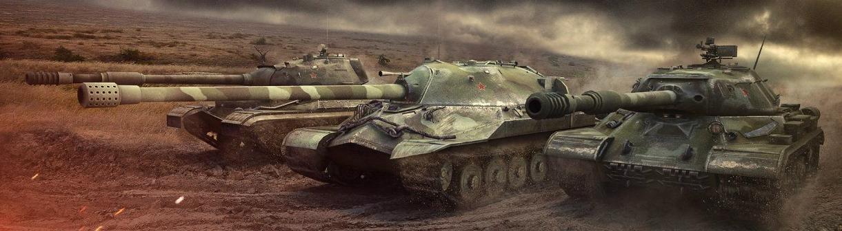 аккаунт для танков онлайн вк